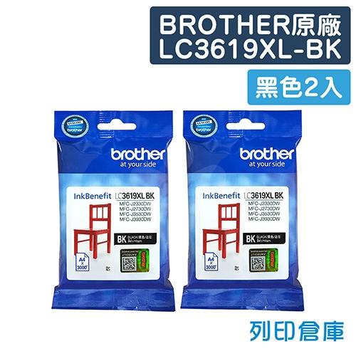 BROTHER LC3619XL-BK / LC3619XLBK 原廠黑色高容量墨水匣(2黑)