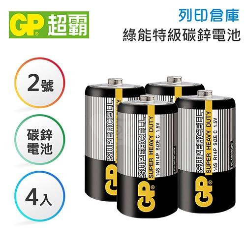 GP超霸 2號 超級碳鋅電池4入 (黑色)