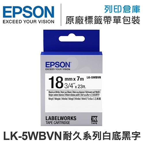 EPSON C53S655423 LK-5WBVN 耐久系列白底黑字標籤帶(寬度18mm)