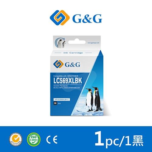 【G&G】for BROTHER LC569XL-BK / LC569XLBK 黑色高容量相容墨水匣