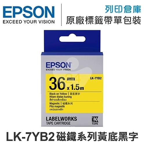 EPSON C53S657406 LK-7YB2 磁鐵系列黃底黑字標籤帶(寬度36mm)
