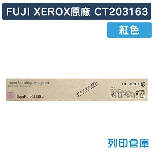 Fuji Xerox CT203163 原廠紅色高容量碳粉匣 (25K)