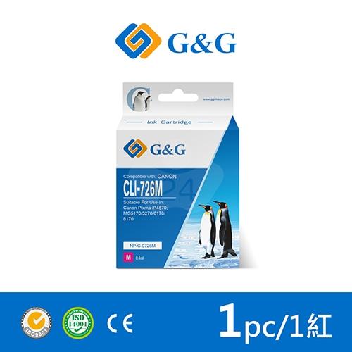 【G&G】for CANON CLI-726M/CLI726M 紅色相容墨水匣