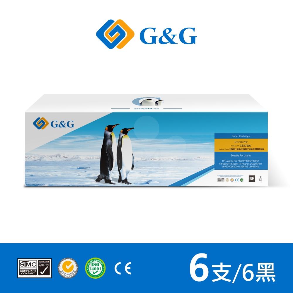 【G&G】for HP CE278A (78A) 黑色相容碳粉匣 / 6黑超值組