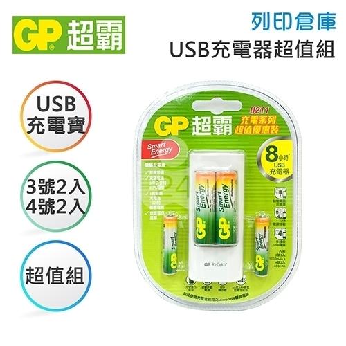 GP超霸 USB充電寶 +智醒充電池1000mAh-3號2入及400mAh-4號2入