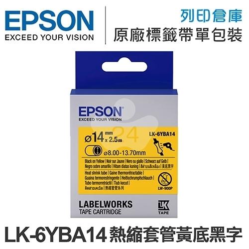 EPSON C53S656905 LK-6YBA14 熱縮套管系列黃底黑字標籤帶(內徑14mm)