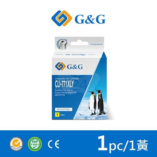 【G&G】for CANON CLI-771XLY/CLI771XLY 黃色高容量相容墨水匣