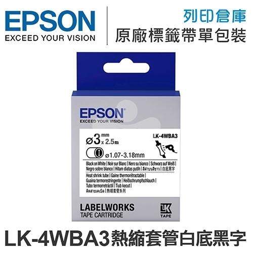 EPSON C53S654903 LK-4WBA3 熱縮套管系列白底黑字標籤帶(內徑3mm)
