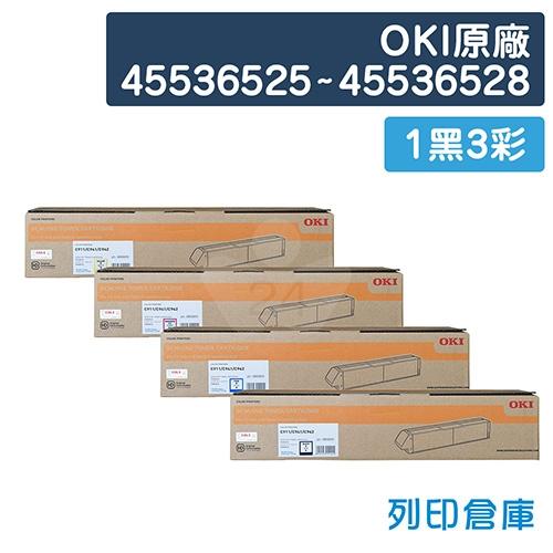 OKI 45536528 / 45536525 / 45536526 / 45536527 原廠碳粉匣組(1黑3彩)