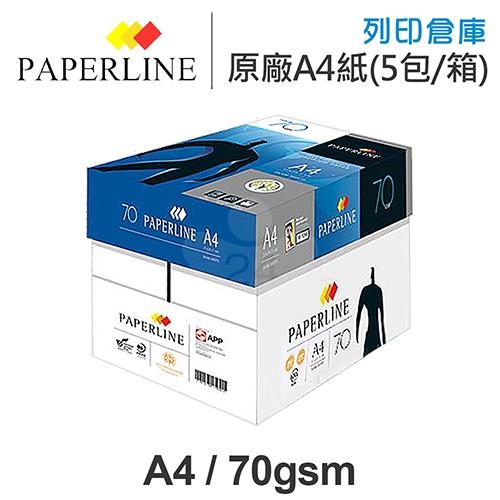PAPERLINE 多功能影印紙 A4 70g (5包/箱)