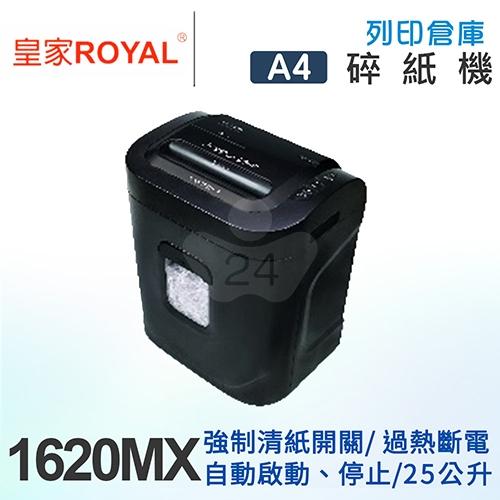 ROYAL 1620MX 4 X 38mm 細碎型A4碎紙機(25公升)