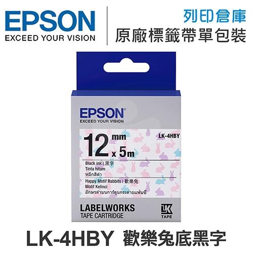 EPSON LK-4HBY C53S654468 Pattern系列 歡樂兔標籤帶(寬度12mm)