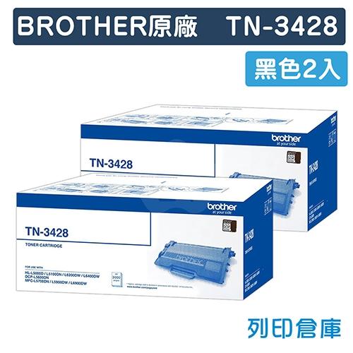 BROTHER TN-3428 / TN3428 原廠黑色碳粉匣(2黑)