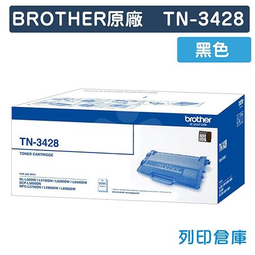 BROTHER TN-3428 / TN3428 原廠黑色碳粉匣