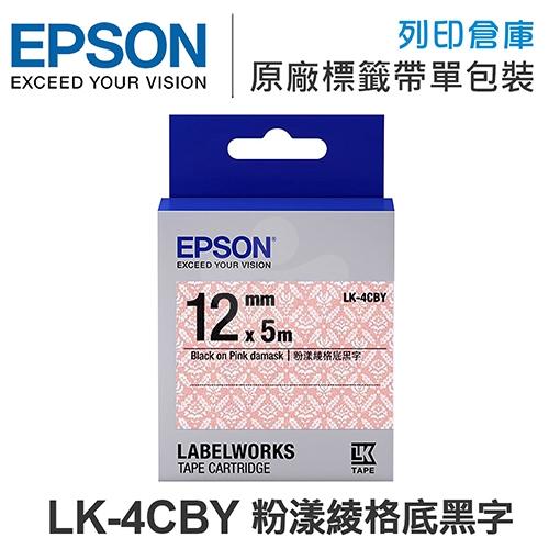 EPSON LK-4CBY C53S654462 Pattern系列 粉漾綾格底黑字標籤帶(寬度12mm)