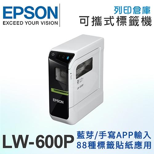 EPSON LW-600P 2代藍芽傳輸可攜式標籤機