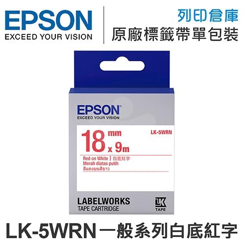 EPSON C53S655402 LK-5WRN 一般系列白底紅字標籤帶(寬度18mm)