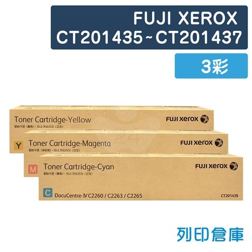 【平行輸入】Fuji Xerox CT201435 / CT201436 / CT201437 原廠影印機碳粉超值組 (3彩)(四代專用)