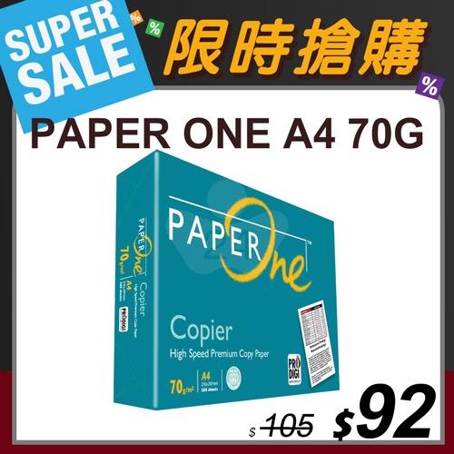 【限時搶購】PAPER ONE 多功能影印紙A4 70g (單包裝)