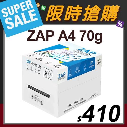 【限時搶購】ZAP 多功能影印紙 A4 70g (5包/箱)