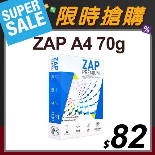 【限時搶購】ZAP 多功能影印紙 A4 70g (單包裝)