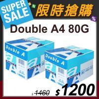 【限時搶購】Double A 多功能影印紙 A4 80g (5包/箱)x2