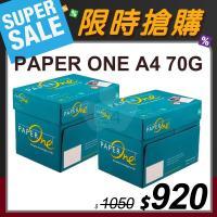 【限時搶購】PAPER ONE 多功能影印紙A4 70g (5包/箱)x2