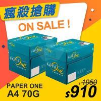 【本月主打】PAPER ONE 多功能影印紙 A4 70g (5包/箱)x2