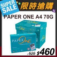 【限時搶購】PAPER ONE 多功能影印紙A4 70g (5包/箱)