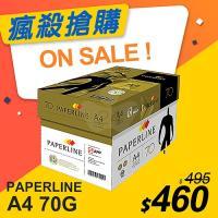 【瘋殺搶購】PAPERLINE GOLD金牌多功能影印紙 A4 70g (5包/箱)