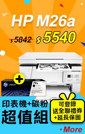 促銷印表機