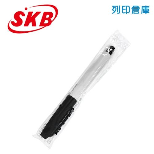 SKB 文明 M-10 黑色 1.0 簽字筆 1支