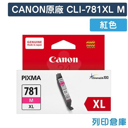 CANON CLI-781XL M 原廠紅色高容量墨水匣