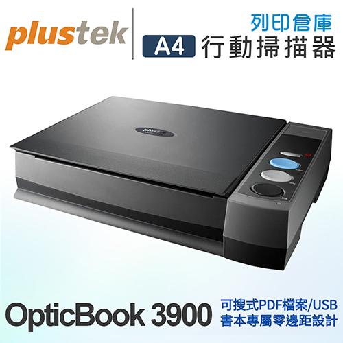 Plustek OpticBook 3900 Mac專用書本掃描器
