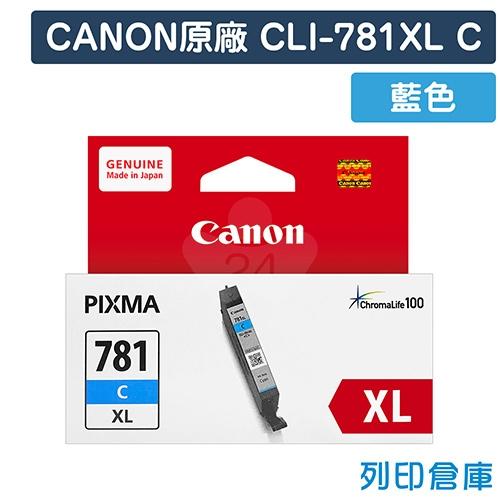 CANON CLI-781XLC/CLI781XLC 原廠藍色高容量墨水匣