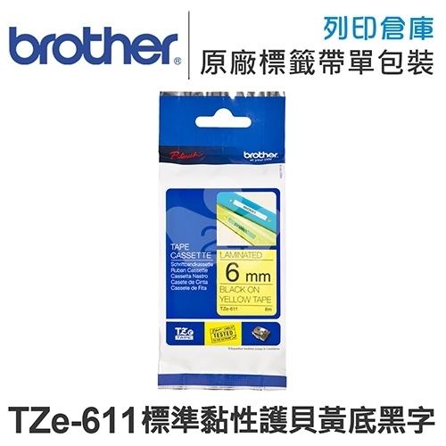Brother TZ-611/TZe-611 標準黏性護貝系列黃底黑字標籤帶(寬度6mm)