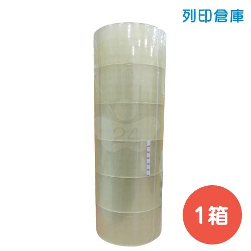 OPP 封箱膠帶  48mm*90y (20束/箱)