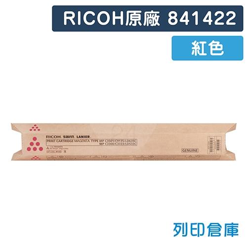 RICOH MPC3501 / 5000 / 5001 (841422) 影印機原廠紅色碳粉匣