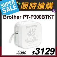 【限時搶購】Brother PT-P300BTKT HELLO KITTY 行動智慧型手機專用美型標籤機