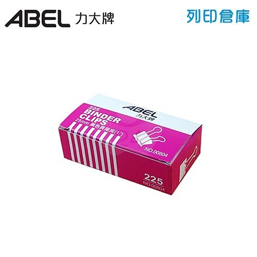ABEL 力大牌 NO.00804 (225) 黑色長尾夾 (12支/盒)