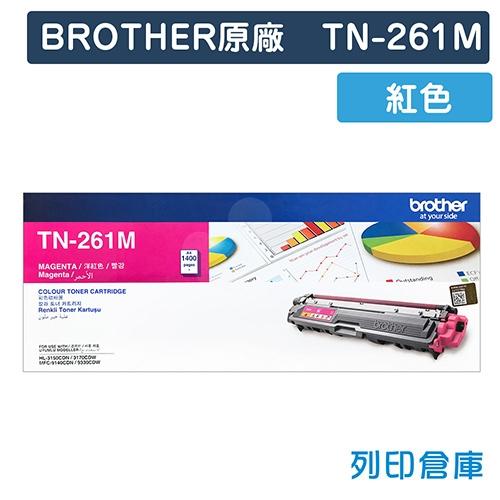 BROTHER TN-261M 原廠紅色碳粉匣