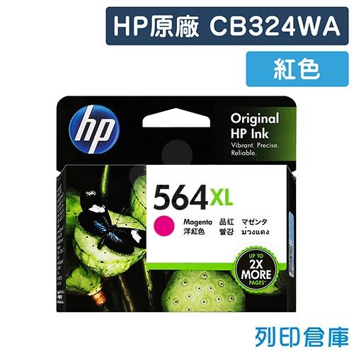 HP CB324WA (NO.564XL) 原廠紅色高容量墨水匣