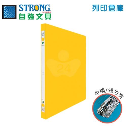 STRONG 自強 202 環保中間強力夾-黃 1本
