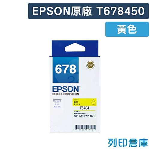 EPSON T678450 (NO.678) 原廠黃色墨水匣