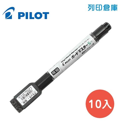 PILOT 百樂 WMBSE-15EF-B 黑色 可換卡水白板筆-極細 10入/盒