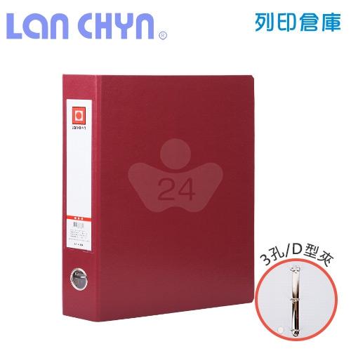 連勤 LC-718D R 1.5吋三孔D型夾 紙質資料夾-紅色1本