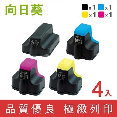 向日葵 for HP NO.02 / 1黑3彩高容量超值組 (C8721WA / C8771WA~C8773WA) 環保墨水匣