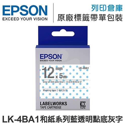 EPSON C53S654433 LK-4BA1 和紙系列粉藍透明點底灰字標籤帶(寬度12mm)