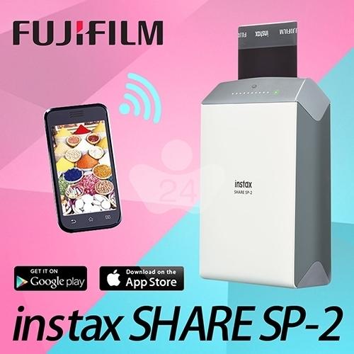 FUJIFILM instax SHARE SP-2相印機 銀 贈卡通底片*1(Micky、Pooh、Hello Kitty)三選一