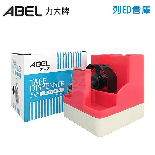 ABEL 力大牌 NO.03927 TD-200 筆筒式膠帶台 紅色/個 (不含膠帶)